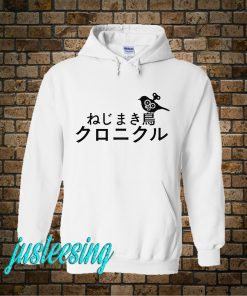 The Wind Up Bird Chronicle Hoodie